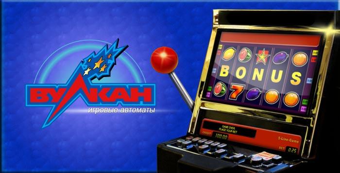 Игровые автоматы. Казино Вулкан