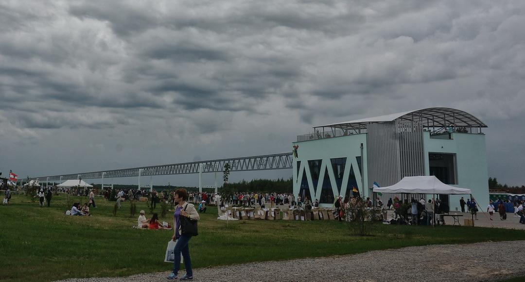 Фестиваль в ЭкоТехноПарке Skyway