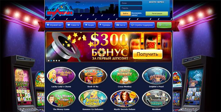можно обмануть онлайн казино