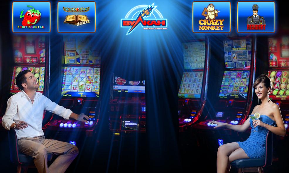 официальный сайт Вулкан казино онлайн