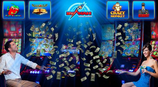на деньги в казино Вулкан